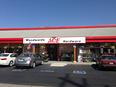 Front of the Store Woodward's Ace Hardware