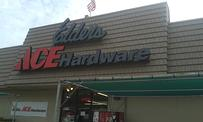 Store Front Elders Ace Hardware of Lafayette
