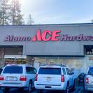 Store Front Alamo