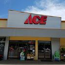 Store Front University Hills Ace Hardware