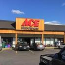 Store Front Hyland Hills Ace