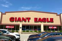 Store Front Giant Eagle Ace Hardware