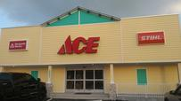 Store Front Island Ace Hardware